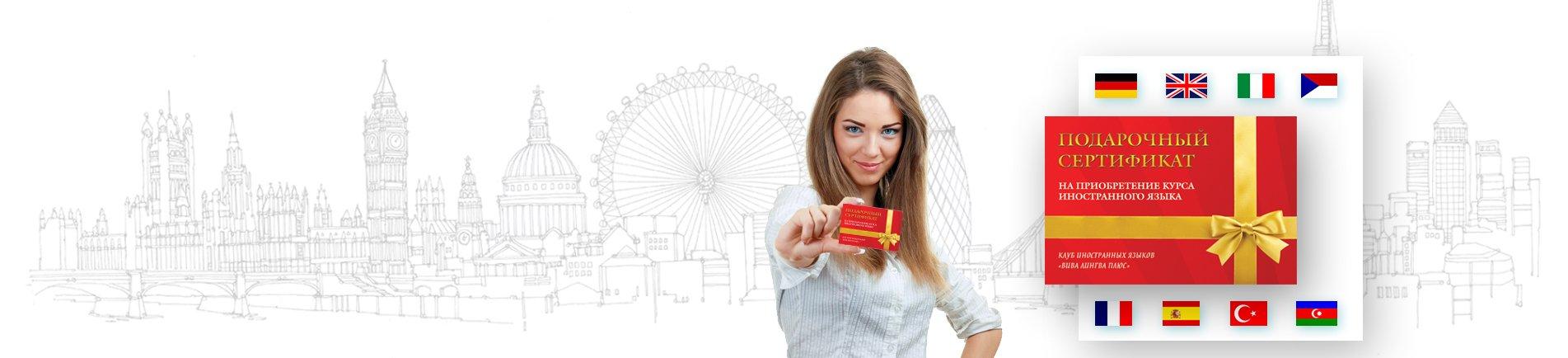 STAR TALK  лучшие курсы иностранных языков в Москве